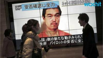 News video: IS Claims it Beheaded Japanese Hostage Goto